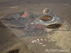 Волгоград. Стрит-Арт и граффити. Фото
