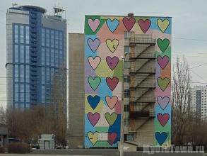 Художественная роспись ''Сердечки'' на улице Хиросимы,  дом 16.  Фото Волгограда
