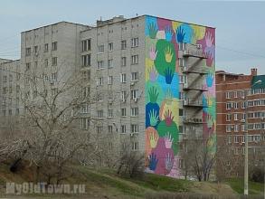 Художественная роспись ''Ладошки'' на улице Хиросимы,  дом 8.  Фото Волгограда