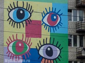 Фрагмент художественной росписи ''Глазки'' на улице Хиросимы,  дом 14.  Фото Волгограда