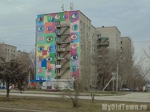 Художественная роспись ''Глазки'' на улице Хиросимы,  дом 14.  Фото Волгограда