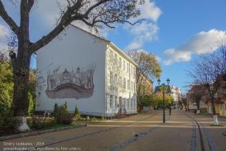 Калининград. Стрит-Арт и граффити. Фото