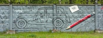 Граффити на заборе. Чертеж автомобиля ГАЗ 1937 года. Фото