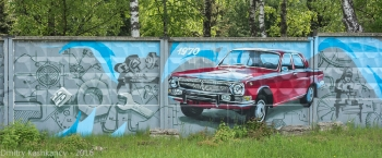 ГАЗ-24. Рисунок на заборе Автозаводского парка. Фото