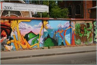 Стрит-Арт и граффити
