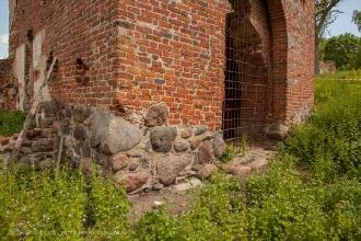 Каменное основание башни Канта. Замок Грос Вонсдорф