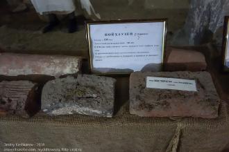 Сиаринные кирпичи из замка Нойхаузен. Восточная Пруссия. 1292 год
