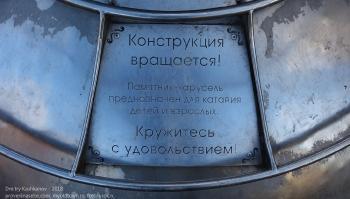 Памятники Калининграда