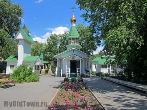 Комсомольский сад