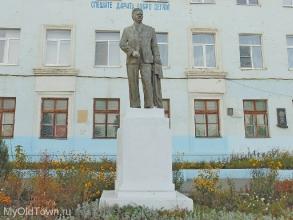 Памятник Калинину. Фото Волгограда