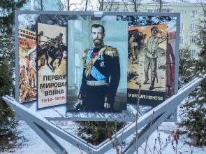 Аллея российского оружия