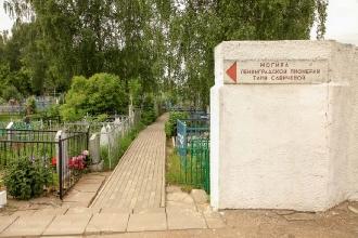 Указатель к могиле ленинградской пионерки Тани Савичевой