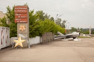 Вход на территорию мемориального комплекса в поселке Шатки Нижегородской области