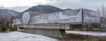 Памятник трудовому подвигу строителей Красноярской ГЭС