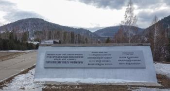 Памятник строителям Красноярской ГЭС. Присвоение званий и наград
