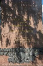 Памятник героям, павшим в боях на Бородинском поле