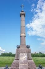 Памятник батарейной №1 и легкой №1 ротам лейб-гвардии Артиллерийской бригады на Бородинском поле