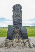 Бородинское поле. Памятник 24 пехотной дивизии. 1912 год