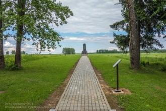 Бородинское поле. Памятник 24 пехотной дивизии