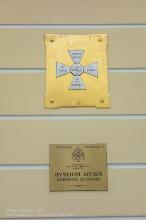 Бородино. Лучший музей военной истории