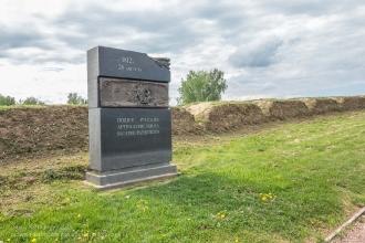 Памятник подвигу русских артиллеристов на батарее Раевского