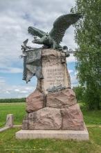 Памятник Кавалергардскому и лейб-гвардии Конному полкам. 1912 г.