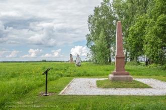 Бородинское поле. Памятник Астраханскому кирасирскому полку. 1912 год