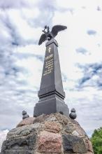 Бородинское поле. Памятник 2 гренадерской и 2 сводно-гренадерской дивизиям