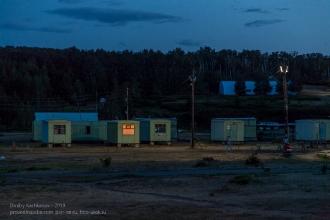 Заповедник Аркаим. Туристический лагерь. Ночь