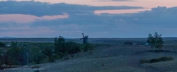 Аркаим. Вечерний пейзаж с Мельницей
