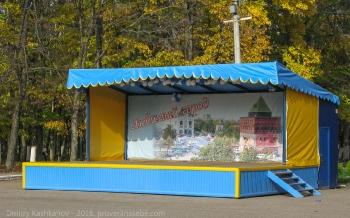 Сцена у фонтана. Автозаводский парк. Фото