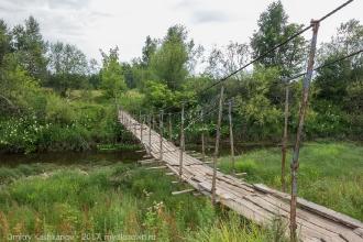 Мосты и переправы