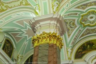 Фрагмент оформления купола Петропавловского собора