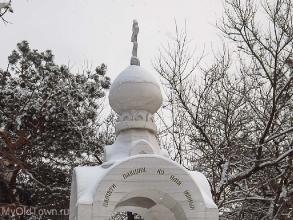 Часовня Памяти в Волгограде. Фото