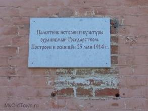 Храм Богородицы «Всех скорбящих Радость». Городище