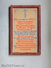 Церкви и монастыри