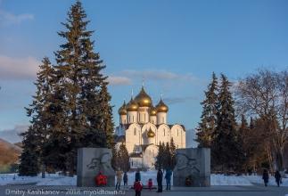 Ярославль и область