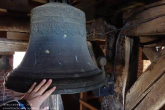 Правдинск. Георгиевская церковь. Колокольня. Главный колокол