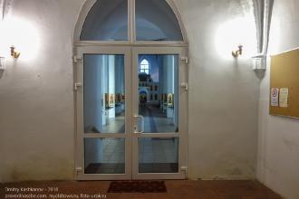 Георгиевская церковь. Холл