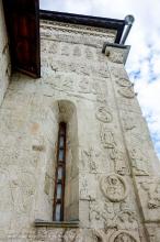 Фрагмент северного фасада Георгиевского собора в Юрьев-Польском