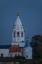 Свято-Троицкий Островоезерский монастырь. Колокольня