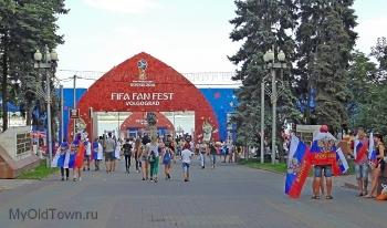 ЧМ-2018 по футболу. Волгоград. Аллея Героев. Вход в фан-зону