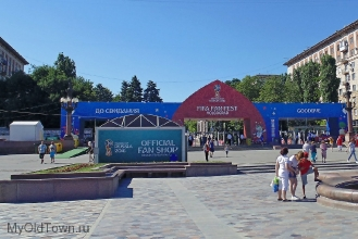 ЧМ-2018 по футболу. Волгоград. Фан-зона на Набережной. Выход