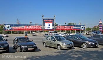 ЧМ-2018 по футболу. Волгоград. Начало