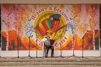Фестиваль Играет в Болдино гармонь. Праздник поэзии