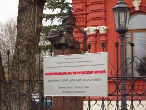 Волгоград. Мемориально-исторический музей. Бюст К. Недорубова
