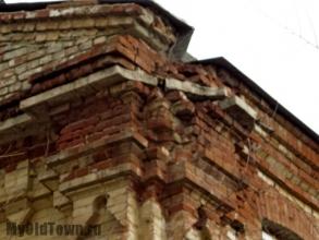Фото Волгограда. Старинные здания