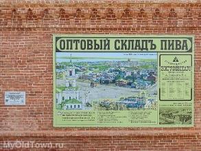 Центр ЛОФТ 1890. Улица 10-й дивизии НКВД. Фото Волгограда