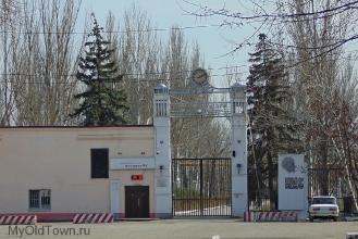 Центральная проходная ВолгоГРЭС. Фото Волгограда
