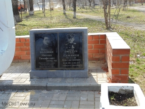 Памятный знак. Фото Волгограда